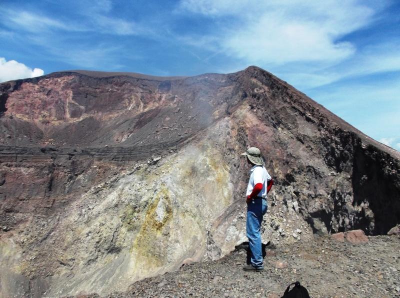 Volcan Nicaragua